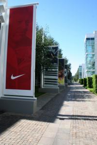 Nike HQ
